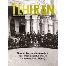 تک نسخه الکترونیکی مجله فرانسوی تهران شماره 154