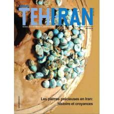 تک نسخه الکترونیکی مجله فرانسوی تهران شماره 158