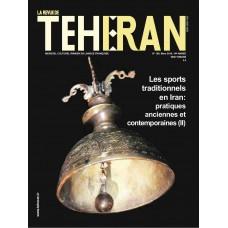 تک نسخه الکترونیکی مجله فرانسوی تهران شماره 160