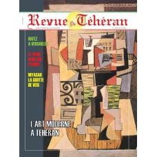 تک نسخه الکترونیکی مجله فرانسوی تهران شماره 1