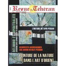 تک نسخه الکترونیکی مجله فرانسوی تهران شماره 2