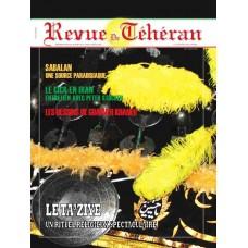 تک نسخه الکترونیکی مجله فرانسوی تهران شماره 4