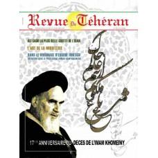 تک نسخه الکترونیکی مجله فرانسوی تهران شماره 8