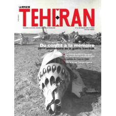 تک نسخه الکترونیکی مجله فرانسوی تهران شماره 12