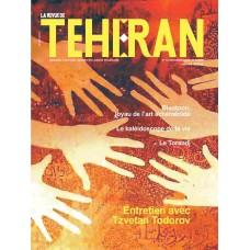 تک نسخه الکترونیکی مجله فرانسوی تهران شماره 13