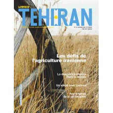 تک نسخه الکترونیکی مجله فرانسوی تهران شماره 14