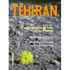 تک نسخه الکترونیکی مجله فرانسوی تهران شماره 15