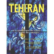 تک نسخه الکترونیکی مجله فرانسوی تهران شماره 16