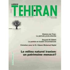 تک نسخه الکترونیکی مجله فرانسوی تهران شماره 17