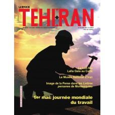تک نسخه الکترونیکی مجله فرانسوی تهران شماره 18