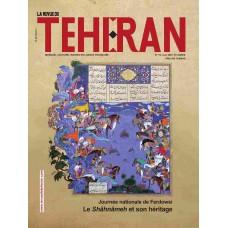 تک نسخه الکترونیکی مجله فرانسوی تهران شماره 19