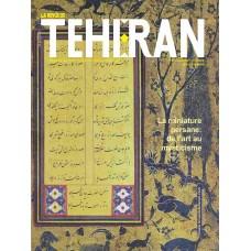 تک نسخه الکترونیکی مجله فرانسوی تهران شماره 20