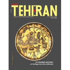 تک نسخه الکترونیکی مجله فرانسوی تهران شماره 21