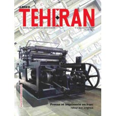 تک نسخه الکترونیکی مجله فرانسوی تهران شماره 22