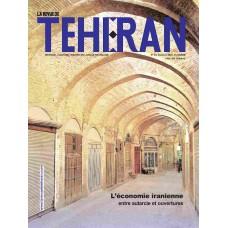 تک نسخه الکترونیکی مجله فرانسوی تهران شماره 23