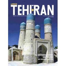 تک نسخه الکترونیکی مجله فرانسوی تهران شماره 24