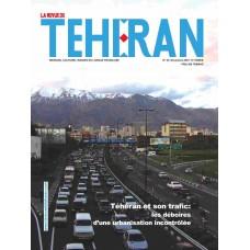 تک نسخه الکترونیکی مجله فرانسوی تهران شماره 25