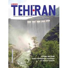 تک نسخه الکترونیکی مجله فرانسوی تهران شماره 26