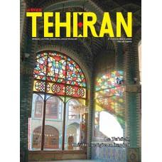 تک نسخه الکترونیکی مجله فرانسوی تهران شماره 27