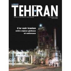 تک نسخه الکترونیکی مجله فرانسوی تهران شماره 28