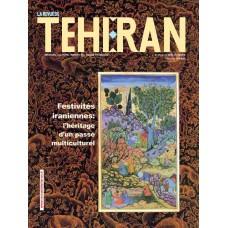 تک نسخه الکترونیکی مجله فرانسوی تهران شماره 29
