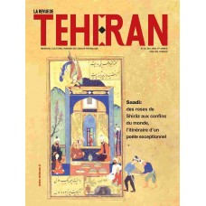 تک نسخه الکترونیکی مجله فرانسوی تهران شماره 30