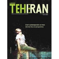 تک نسخه الکترونیکی مجله فرانسوی تهران شماره 31