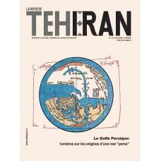 تک نسخه الکترونیکی مجله فرانسوی تهران شماره 32