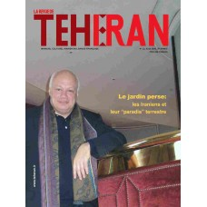 تک نسخه الکترونیکی مجله فرانسوی تهران شماره 33