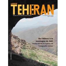 تک نسخه الکترونیکی مجله فرانسوی تهران شماره 34
