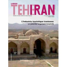 تک نسخه الکترونیکی مجله فرانسوی تهران شماره 35