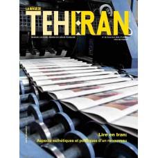 تک نسخه الکترونیکی مجله فرانسوی تهران شماره 36
