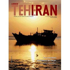 تک نسخه الکترونیکی مجله فرانسوی تهران شماره 37