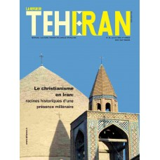 تک نسخه الکترونیکی مجله فرانسوی تهران شماره 38