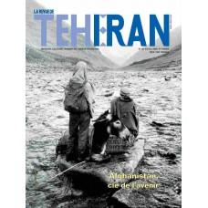 تک نسخه الکترونیکی مجله فرانسوی تهران شماره 39