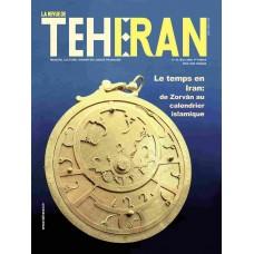 تک نسخه الکترونیکی مجله فرانسوی تهران شماره 40