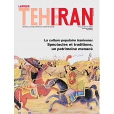 تک نسخه الکترونیکی مجله فرانسوی تهران شماره 42