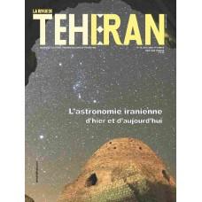 تک نسخه الکترونیکی مجله فرانسوی تهران شماره 45