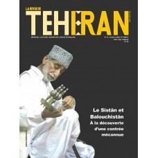 تک نسخه الکترونیکی مجله فرانسوی تهران شماره 47