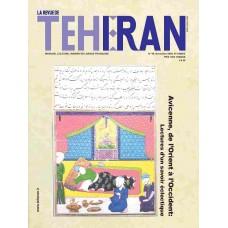 تک نسخه الکترونیکی مجله فرانسوی تهران شماره 48