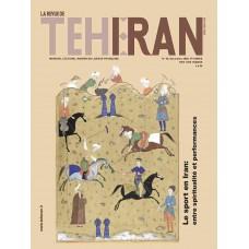 تک نسخه الکترونیکی مجله فرانسوی تهران شماره 49