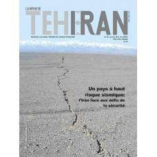 تک نسخه الکترونیکی مجله فرانسوی تهران شماره 50
