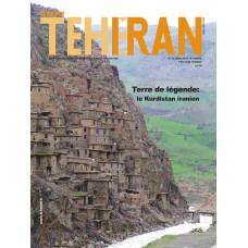 تک نسخه الکترونیکی مجله فرانسوی تهران شماره 52
