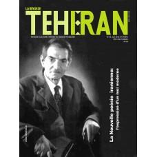 تک نسخه الکترونیکی مجله فرانسوی تهران شماره 55