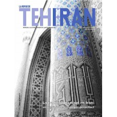 تک نسخه الکترونیکی مجله فرانسوی تهران شماره 56