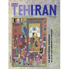 تک نسخه الکترونیکی مجله فرانسوی تهران شماره 57