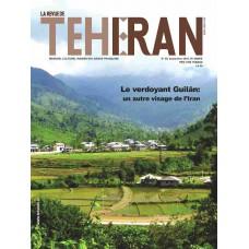 تک نسخه الکترونیکی مجله فرانسوی تهران شماره 58