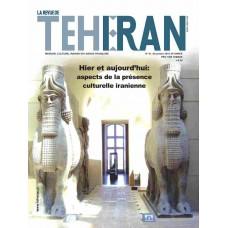 تک نسخه الکترونیکی مجله فرانسوی تهران شماره 61