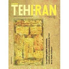 تک نسخه الکترونیکی مجله فرانسوی تهران شماره 62