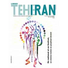 تک نسخه الکترونیکی مجله فرانسوی تهران شماره 63